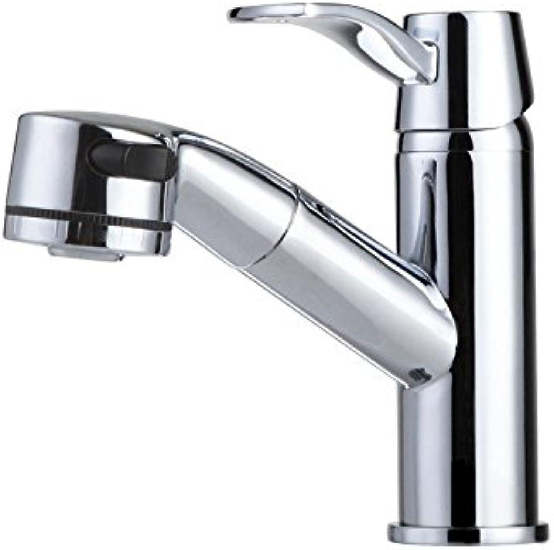 AQMMi Waschtischarmatur Mischbatterie Messing Pull-Out-Warmes Und Kaltes Wasser, 1-Loch Verchromt Einhebelsteuerung Einhandmischer Für Bad Badenzimmer Waschbecken
