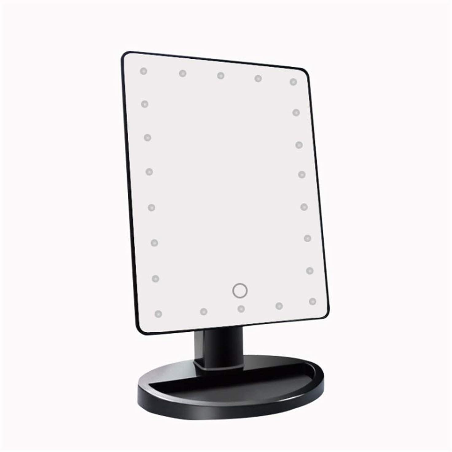 パースのれんドリンク化粧鏡 180°の調節可能な回転を薄暗くするタッチ画面が付いているライトが付いている電池式の導かれた構造の虚栄心ミラー 化粧化粧鏡 (色 : ブラック, サイズ : Free size)