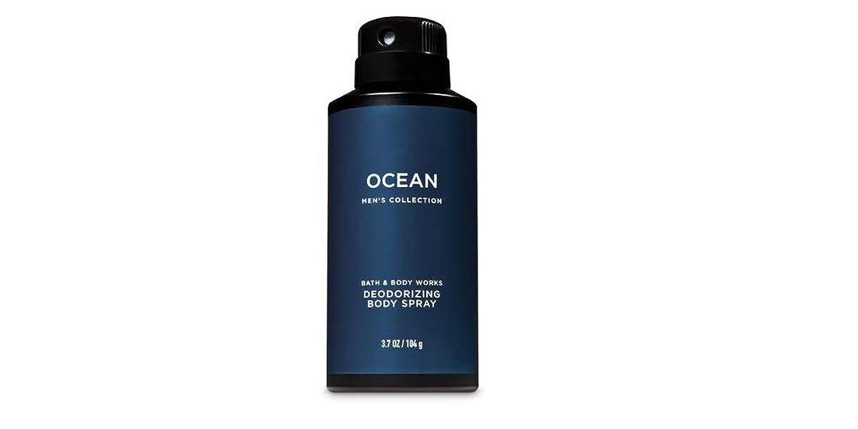 バタフライ読みやすさハードリングバス&ボディワークス オーシャン フォーメン デオドラント スプレー OCEAN FOR MEN DEODORIZING BODY SPRAY [並行輸入品]
