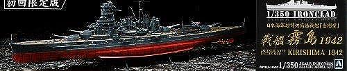 1 350 Battleship Kirishima AOS41185