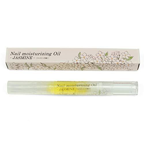 easeNailmoisturizingOilネイルオイルペン(ジャスミンの香り)2ml