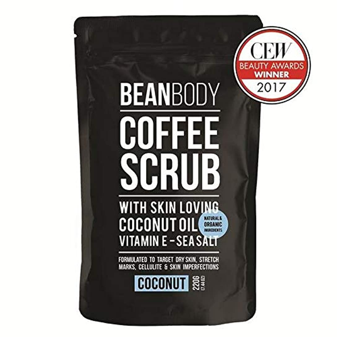 疫病オーナー輝く[Bean Body ] 豆のボディコーヒースクラブ、ココナッツ220グラム - Bean Body Coffee Scrub, Coconut 220g [並行輸入品]