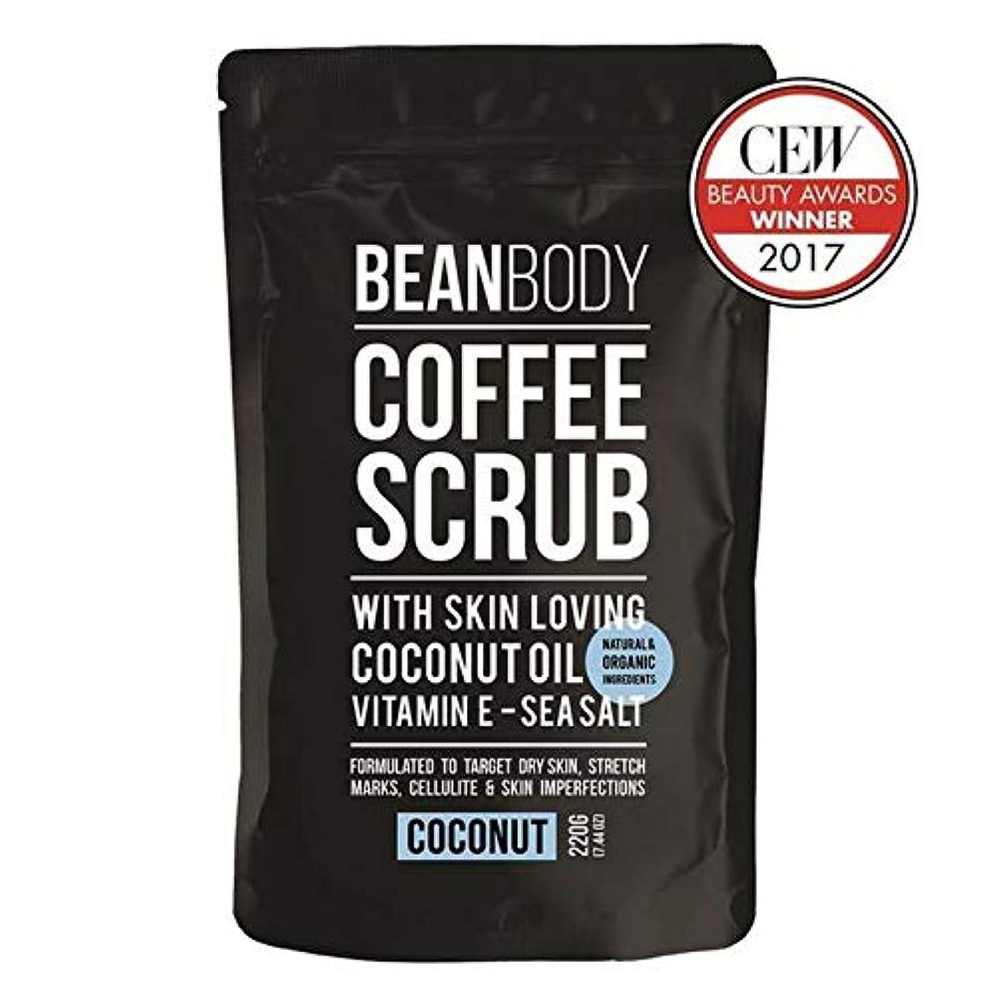 適度に鳴らす頭痛[Bean Body ] 豆のボディコーヒースクラブ、ココナッツ220グラム - Bean Body Coffee Scrub, Coconut 220g [並行輸入品]