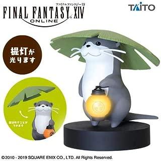 Taito Final Fantasy XIV Online Minion Odder Otter Lantern FF Room lamp USO USO
