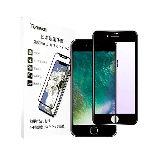 iPhone8 Plus/iPhone7 Plusガラスフィルム ブルーライトカットTomaka 強化ガラス 炭素繊維 3D 全面 液晶保護フィルム 【日本製素材旭硝子製】 極薄0.25mm 「角割れ」防ぎ/高透過率/硬度9H/指紋防止/自動吸着/飛散防止 (ブラック)