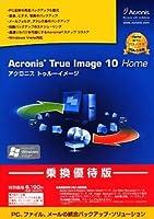 Acronis True Image 10Home スリムパッケージ 乗換優待版