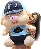 Giow Teppiche Kissen niedlichen Schwein Puppe Plüschtier Mädchen Schlafkissen Baseball Cap...