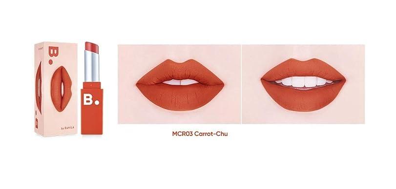 動員する商品目の前のbanilaco リップモーションリップスティック#MCR03キャロットチュー / Lip Motion Lipstick 4.2g # MCR03 Carrot Chew [並行輸入品]