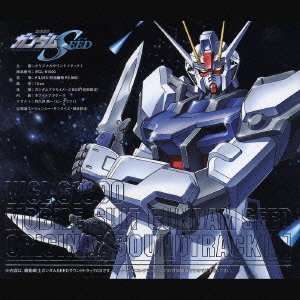 Mobile Suit Gundam Seed Vol.1