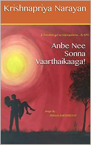 Anbe Nee Sonna Vaarthaikaaga! (Tamil Edition)