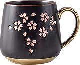 INSTO Tazza di caffè Olo di Ciliegio Giapponese Ember in Ceramica Tazza da Colazione con Latte Tazza con Cucchiaio Schwarz