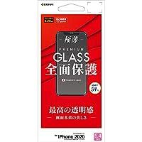 ラスタバナナ iPhone12 mini 5.4インチ 専用 フィルム 全面保護 ガラスフィルム 0.2mm 高光沢 アイフォン 液晶保護 GP2522IP054