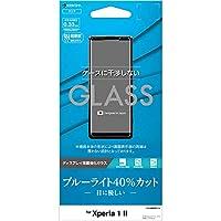 ラスタバナナ Xperia 1 II SO-51A SOG01 フィルム 平面保護 強化ガラス 0.33mm ブルーライトカット 高光沢 ケースに干渉しない エクスペリア1 マーク2 液晶保護 GE2347XP12