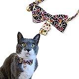NECOICHI Lucky Cat Charm Bow Tie Cat Collar (Black)