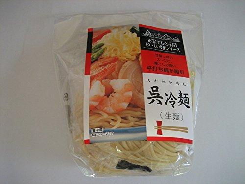 【ひまわりフーズ】 呉冷麺 110g
