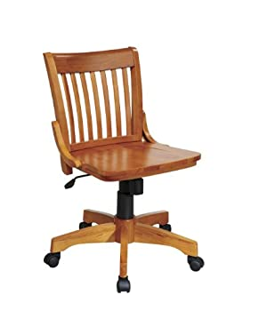 OSP Home Furnishings Deluxe Wood Bankers Armless Desk Chair with Wood Seat Fruit Wood