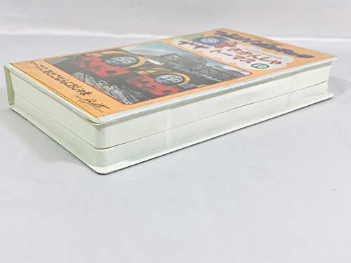『ひらけ! ポンキッキ きかんしゃトーマス 10 トーマスあさごはんにおじゃま [VHS]』の4枚目の画像