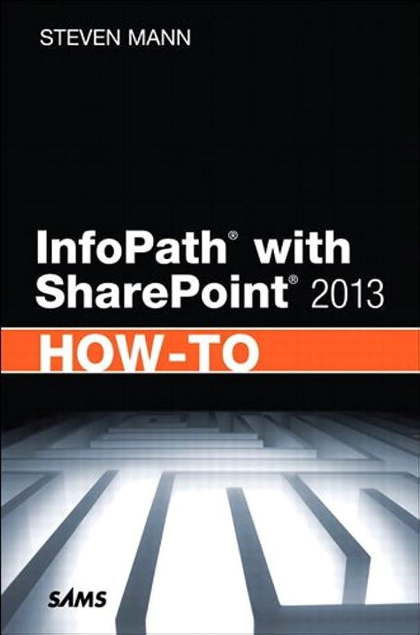 間接的一過性雪だるまを作るInfoPath with SharePoint 2013 How-To: InfoPat SharePo 2013 HowTo _p1 (English Edition)
