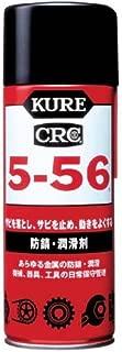 呉工業 KURE CRC5-56 430ml 20本