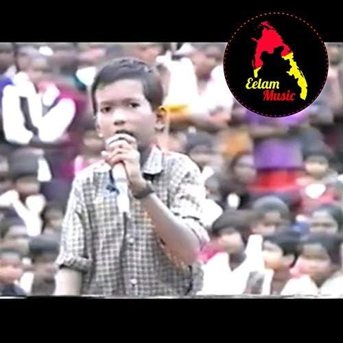 Eelam Music & Kutty Kannan