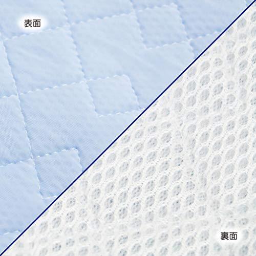 東京西川SEVENDAYSサラサラ敷きパッドブルーシングル速乾ダブルメッシュで通気性アップ一年中さらっと快適PM09001542B1