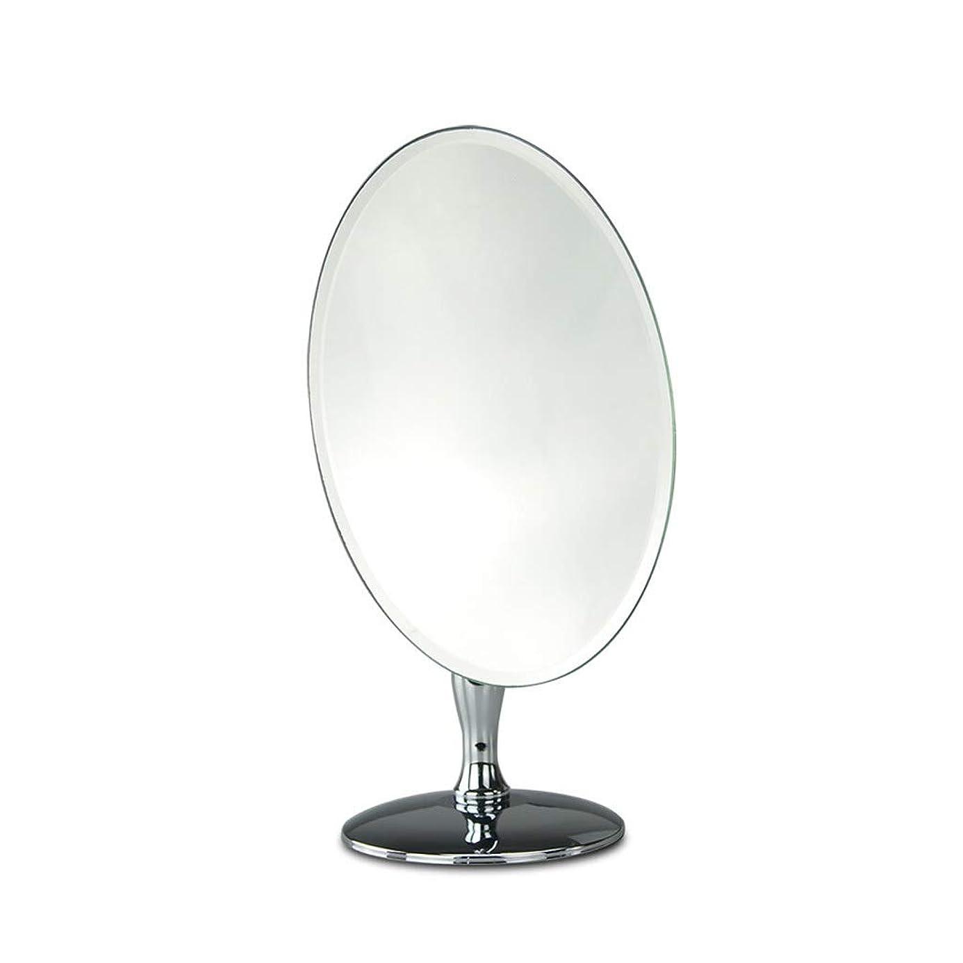 復活するアームストロングフレキシブルMiaoliangliang オーバル化粧化粧鏡エレガントなフレームレスデザインの寝室のテーブルまたはバスルームのカウンタートップ、ギフト用のガールフレンド155X290mm