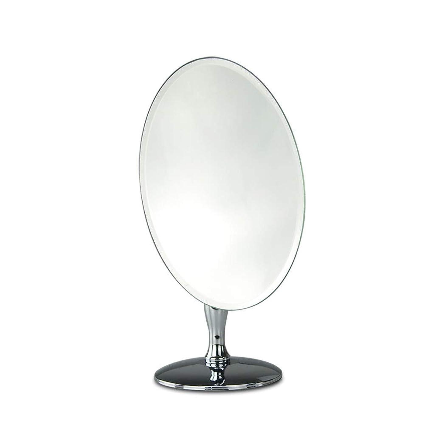喜んで弱いボルトMiaoliangliang オーバル化粧化粧鏡エレガントなフレームレスデザインの寝室のテーブルまたはバスルームのカウンタートップ、ギフト用のガールフレンド155X290mm