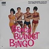Beach Blanket Bingo LASERDISC (NOT A DVD!!!) (Full Screen Format)