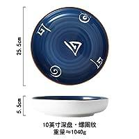 プレートクリエイティブセラミックプレートステーキディッシュプレートウエスタンプレート寿司プレート和風フィッシュプレートディナープレート家庭用食器-8.96インチのラッキーフィッシュ
