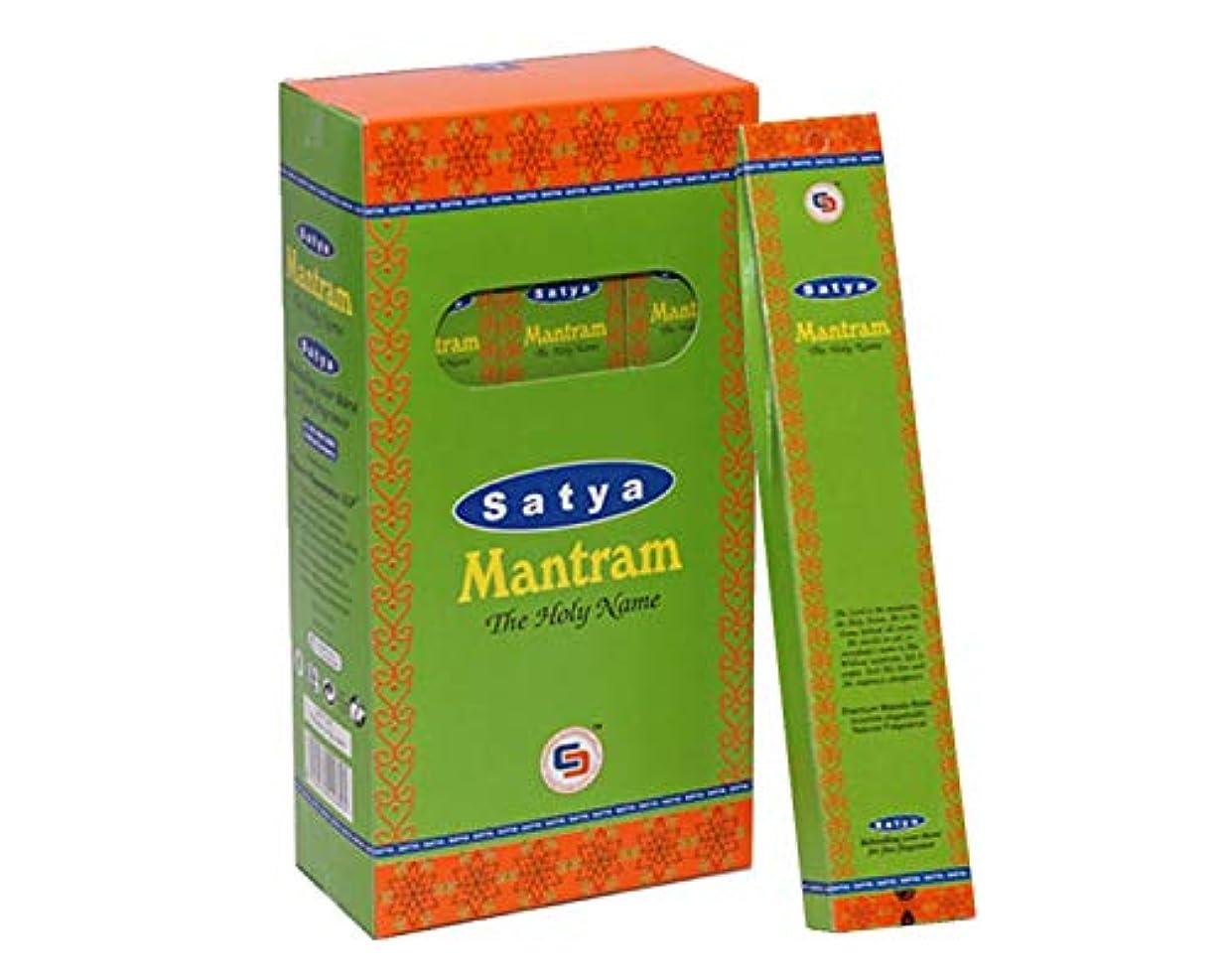 落胆した六分儀腸Satya Mantram お香スティック Agarbatti 180グラムボックス   箱入り12パック   輸出品質