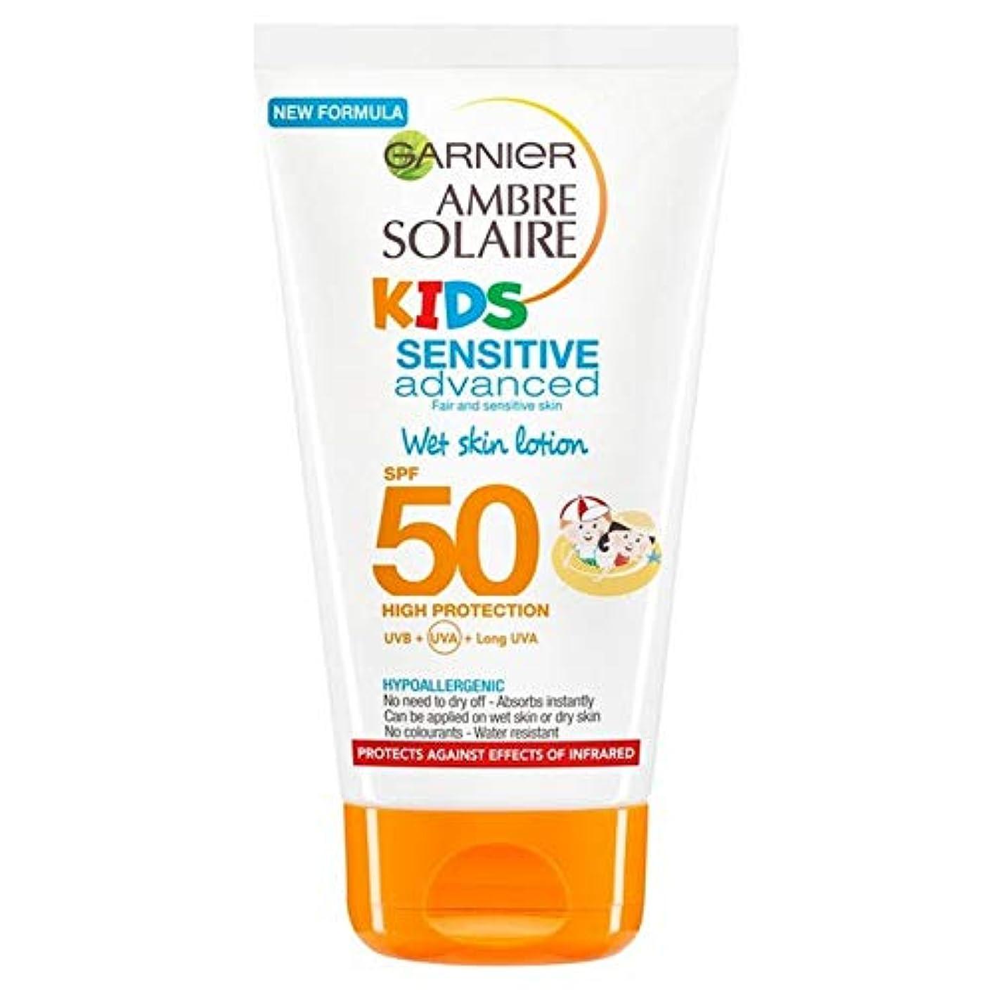 密輸肌横[Garnier ] アンブレSolaire子供敏感濡れた肌日クリームSpf50の150ミリリットル - Ambre Solaire Kids Sensitive Wet Skin Sun Cream SPF50 150ml [並行輸入品]