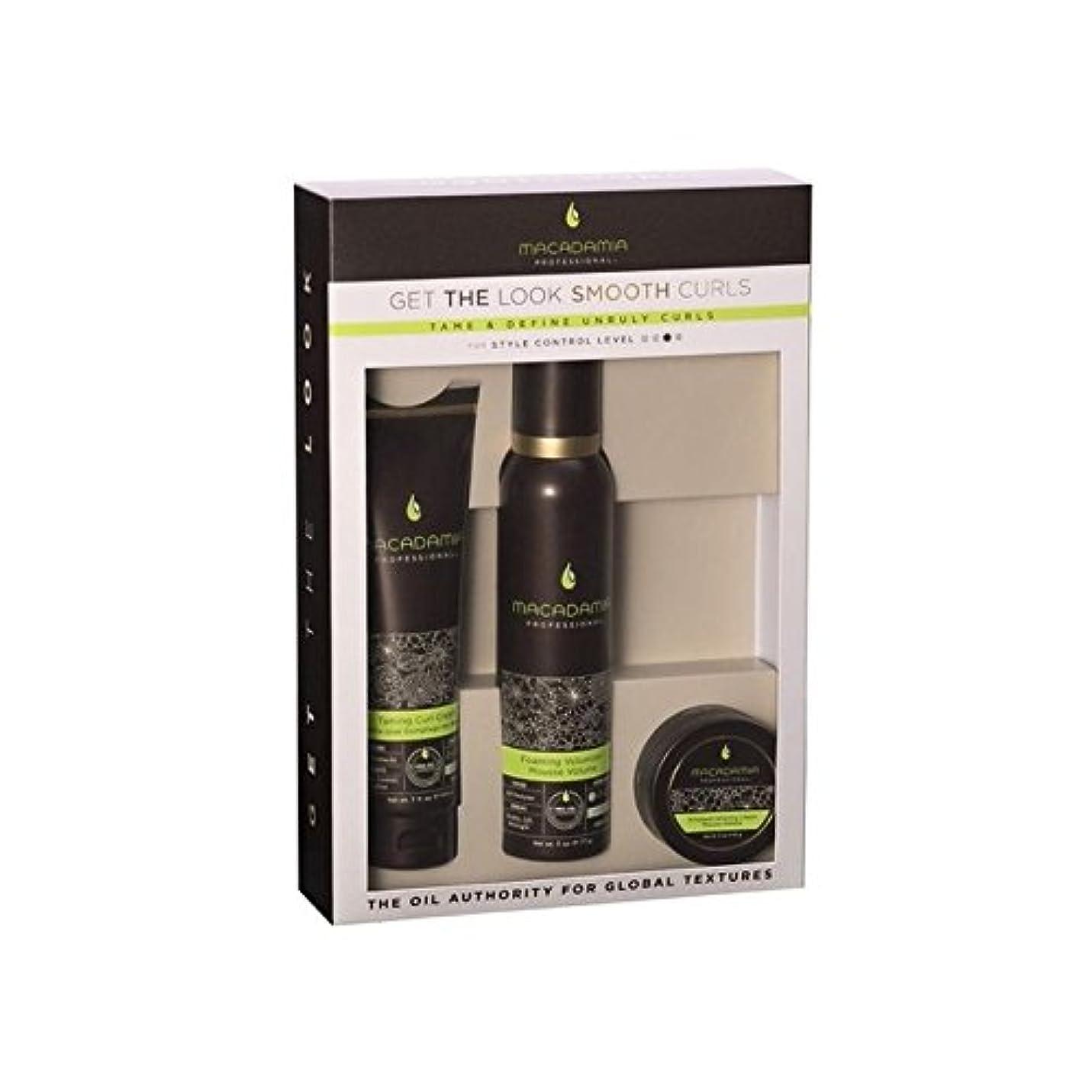 多年生醸造所廊下マカダミアナチュラルオイル「外観を得る」を設定し、滑らかなカール x4 - Macadamia Natural Oil 'Get The Look' Smooth Curls Set (Pack of 4) [並行輸入品]