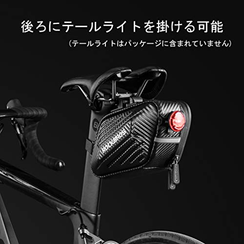 ROCKBROS(ロックブロス)サドルバッグ自転車フレームバッグロードバイクバッグハードシェル大容量防水耐磨耗防圧軽量カーボン