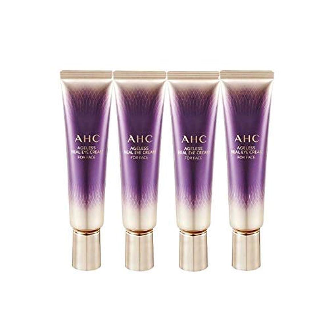 あご見ましたユーザーAHC 2019 New Season 7 Ageless Real Eye Cream for Face 1 Fl Oz 30ml x 4 Anti-Wrinkle Brightness Contains Collagen