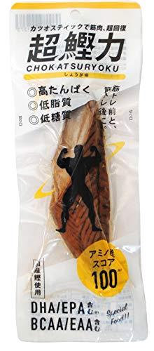 吉永鰹節店『超鰹力しょうが10本セット』