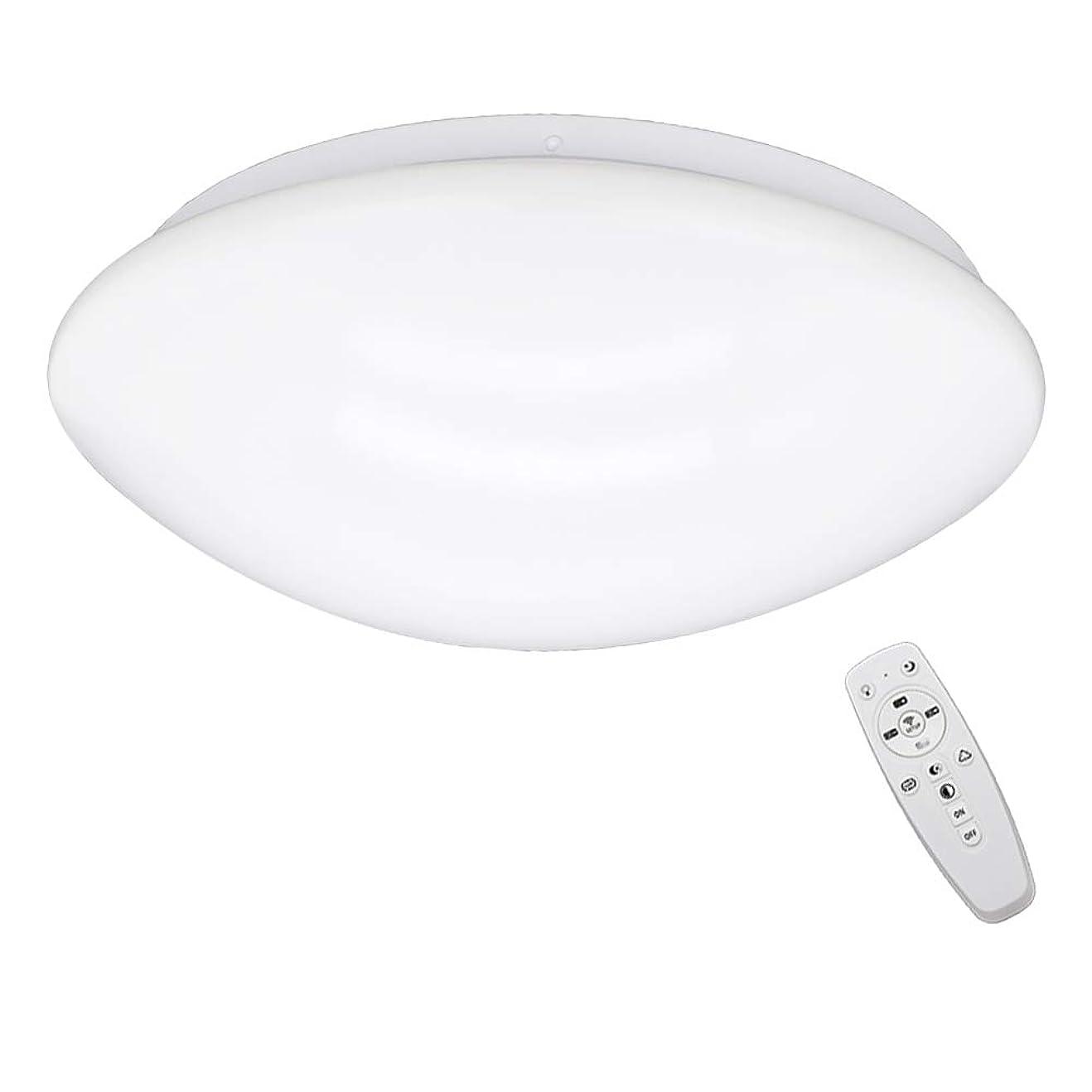 断言する主導権誕生日シーリングライト LED常夜灯 調光調色 リモコン付き ~8畳 引っ掛け式 簡単取付 小型 工事不要 PSE認証済 (24W)