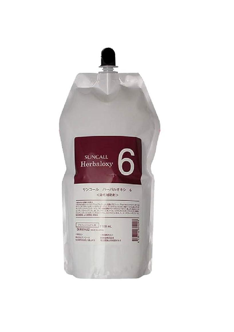手つかずのメッシュ密輸サンコール ハーバルオキシ6 1100ml (レフィル)(ヘアカラー2剤)(医薬部外品)(業務用)