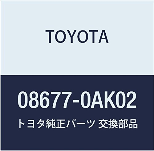 TOYOTA (トヨタ) 純正部品 チズソフト USB 品番08677-0AK02