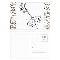 仏教のロータスの手を簡単なイラストパターン 公式ポストカードセットサンクスカード郵送側20個