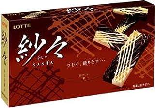 ロッテ 紗々 69g (4個セット) さしゃ サシャ チョコレート