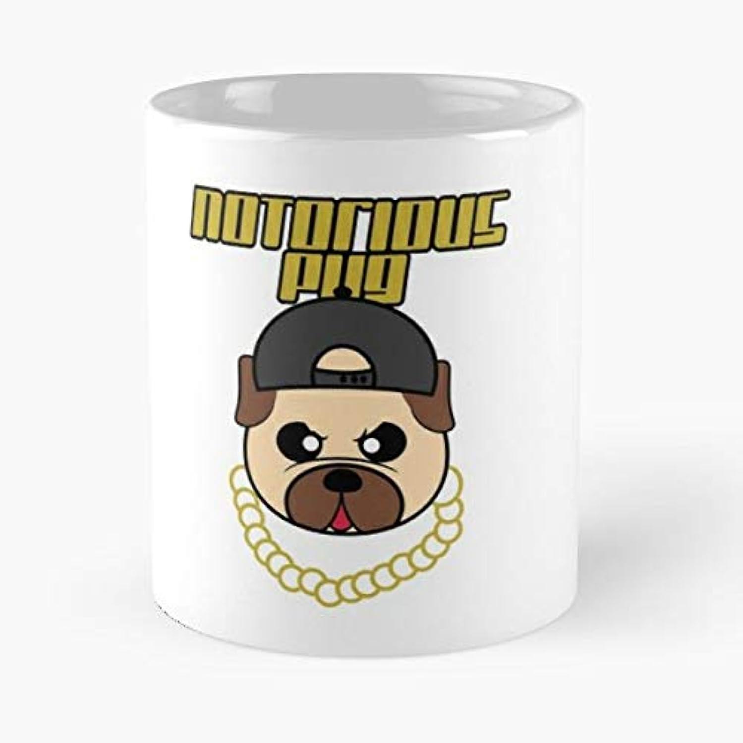 Pug Dog Animal Pet - Coffee Mug Best Gift 11 Oz Father Day