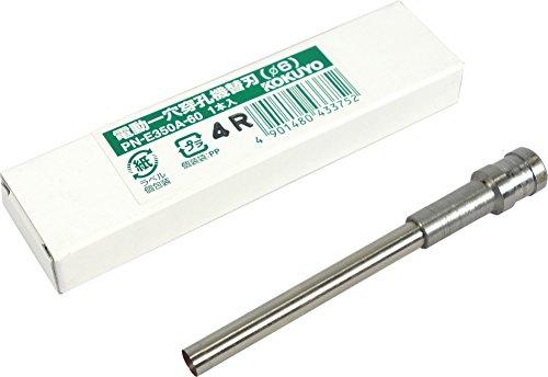 コクヨ 電動一穴穿孔機 替刃 穴径6mm PN-E350A-60