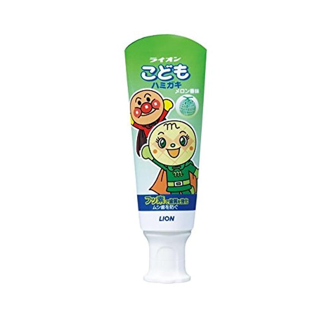 薬用ファイバ書き込みこどもハミガキ アンパンマン メロン香味 40g (医薬部外品)