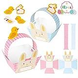 Wishstar Cestini di Pasqua Artigianato,Pasqua Coniglietto Cestini da Carta,Strumento di Caccia all'uovo di Pasqua Squisito,Pasqua Regali per Bambini (12pcs)
