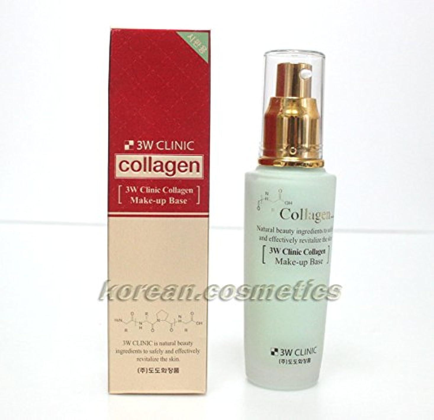 バイアスおんどり重要性[3w Clinic] コラーゲンメイクアップベースクリーム50ml / Collagen Make-up Base 50ml / プライマー皮脂コントロール / Primer Sebum Control / 韓国化粧品 / Korean Cosmetics [並行輸入品]