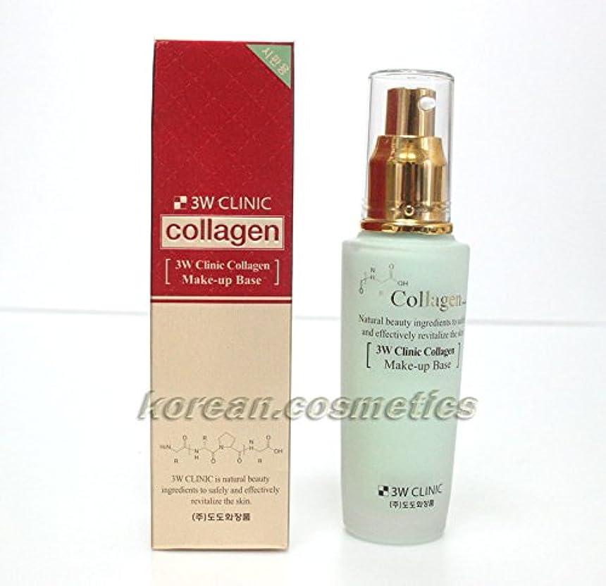 急性ぼかす到着[3w Clinic] コラーゲンメイクアップベースクリーム50ml / Collagen Make-up Base 50ml / プライマー皮脂コントロール / Primer Sebum Control / 韓国化粧品 / Korean Cosmetics [並行輸入品]