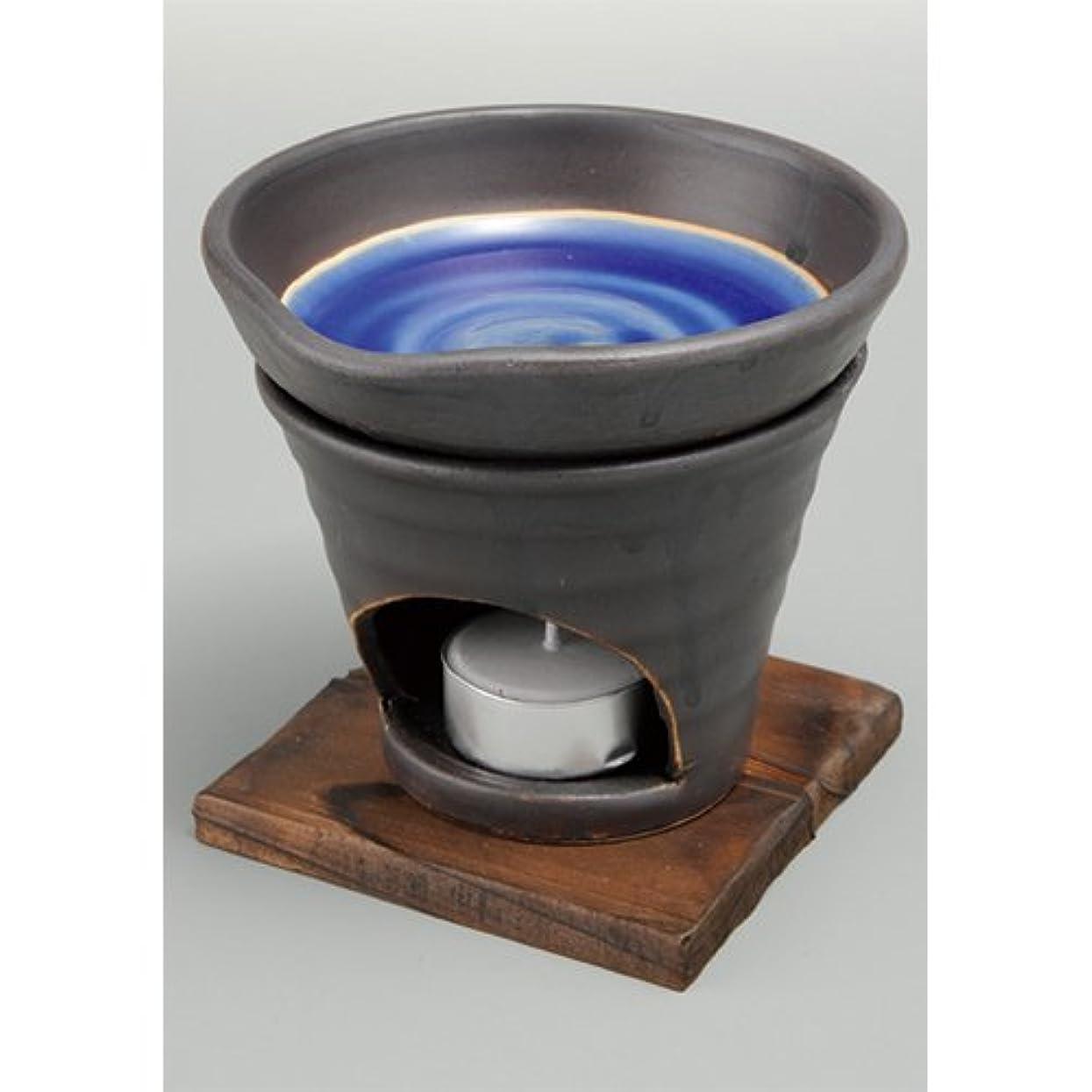 かりて快適確認する香炉 黒釉 茶香炉(青) [R11.8xH11.5cm] HANDMADE プレゼント ギフト 和食器 かわいい インテリア