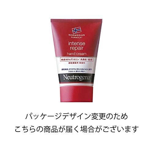 Neutrogena(ニュートロジーナ)ノルウェーフォーミュラインテンスリペアハンドクリーム超乾燥肌用無香料単品50g