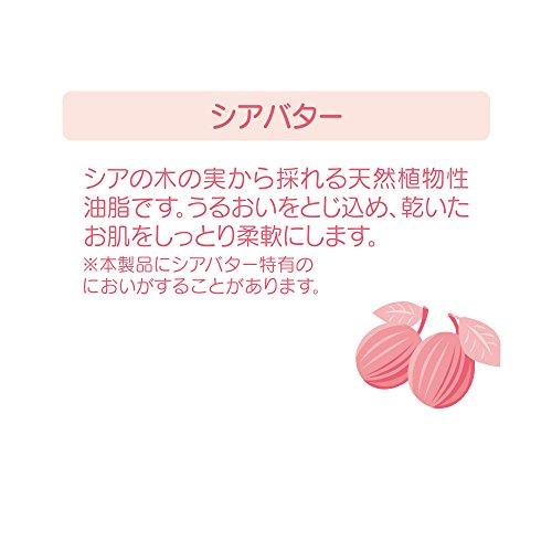 ピジョン『ボディマッサージクリーム』