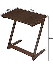 リビング ソファ サイドテーブル ノートパソコンテーブル 竹製 ベッドサイドテーブル Z字型が使い勝手の良い おしゃれ ナチュラル ブラウン 原木
